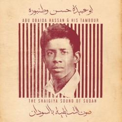 Abu Obaida Hassan - Daweena