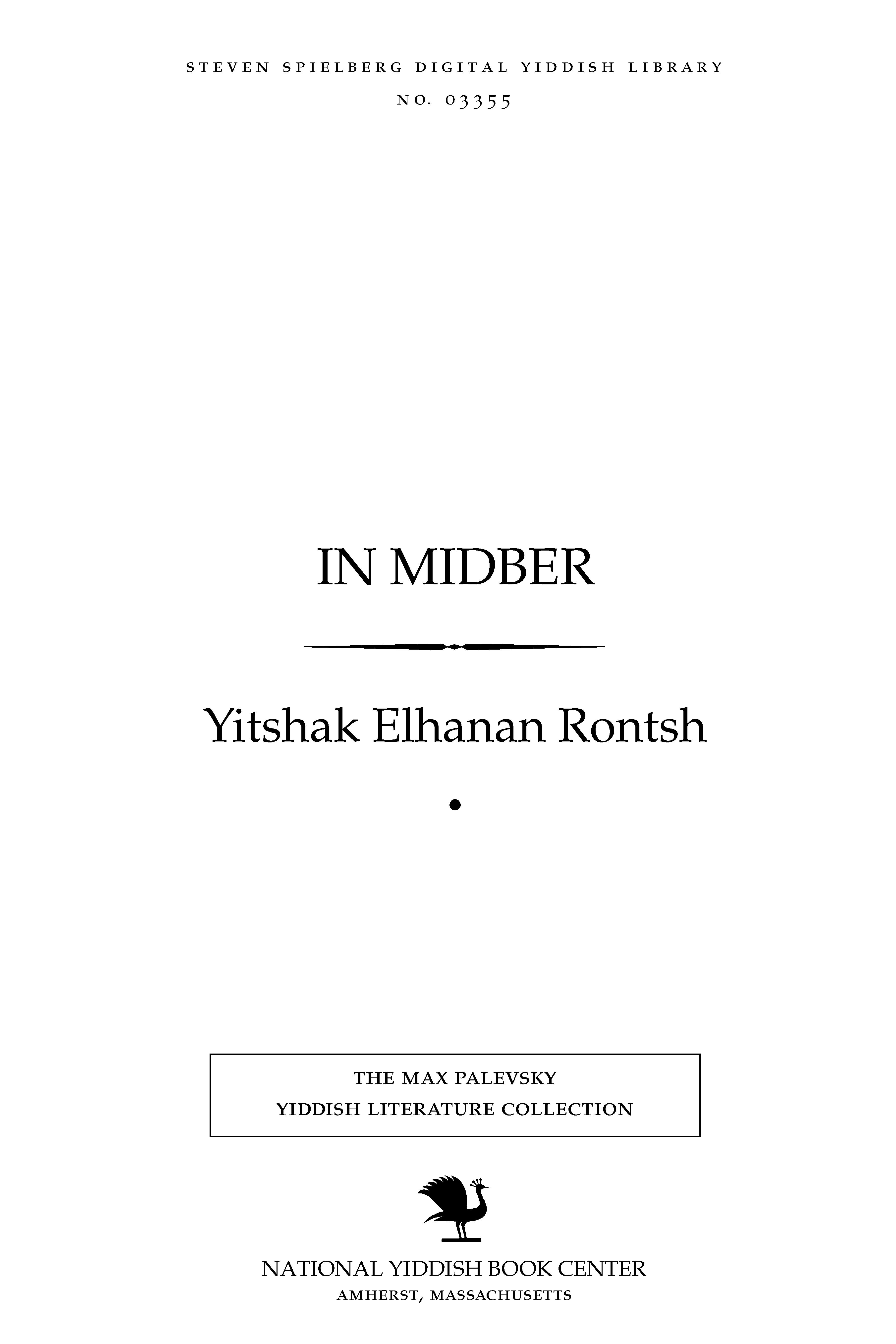 Cover of: In midber