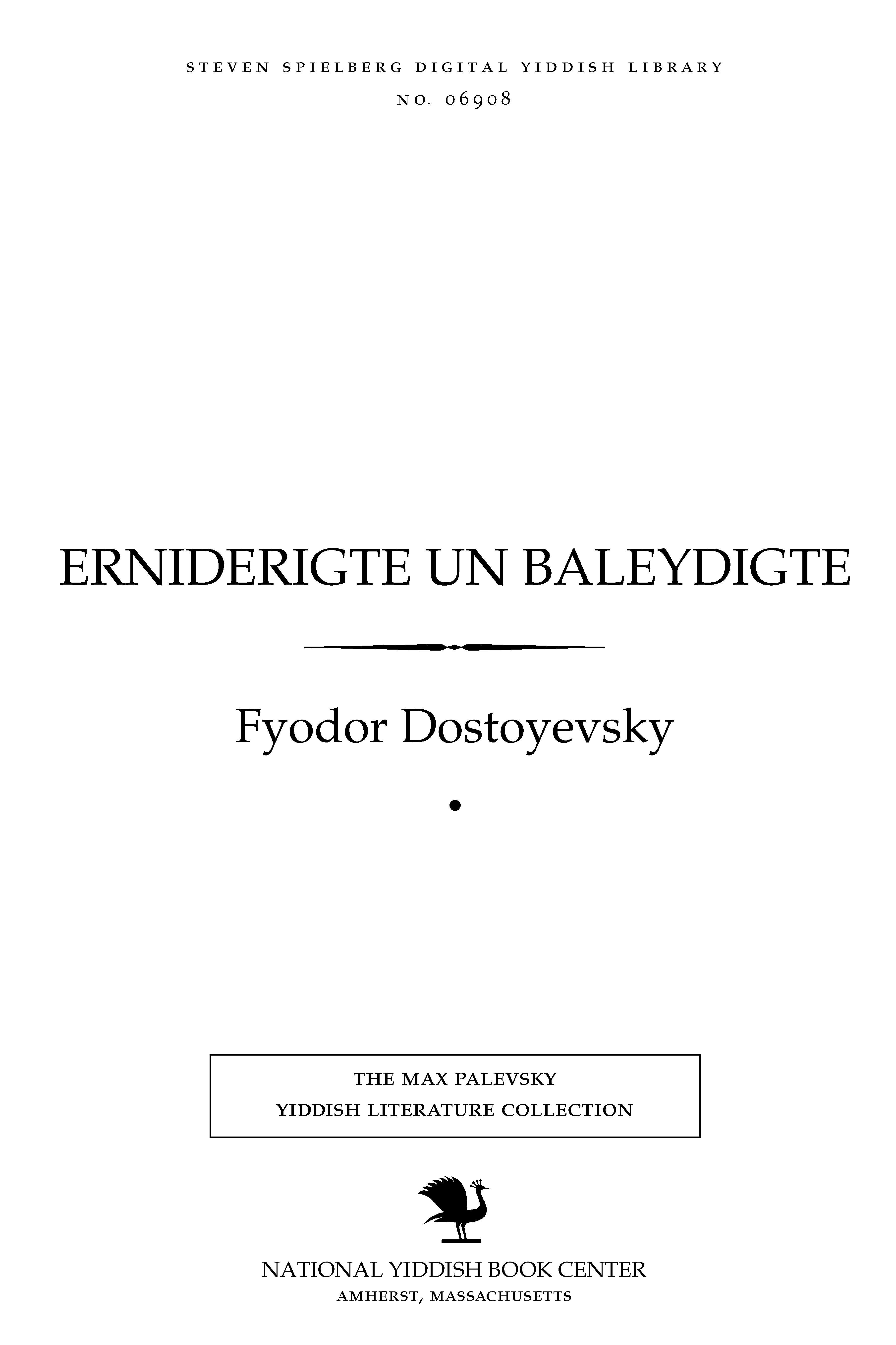 Cover of: Erniderigṭe un baleydigṭe