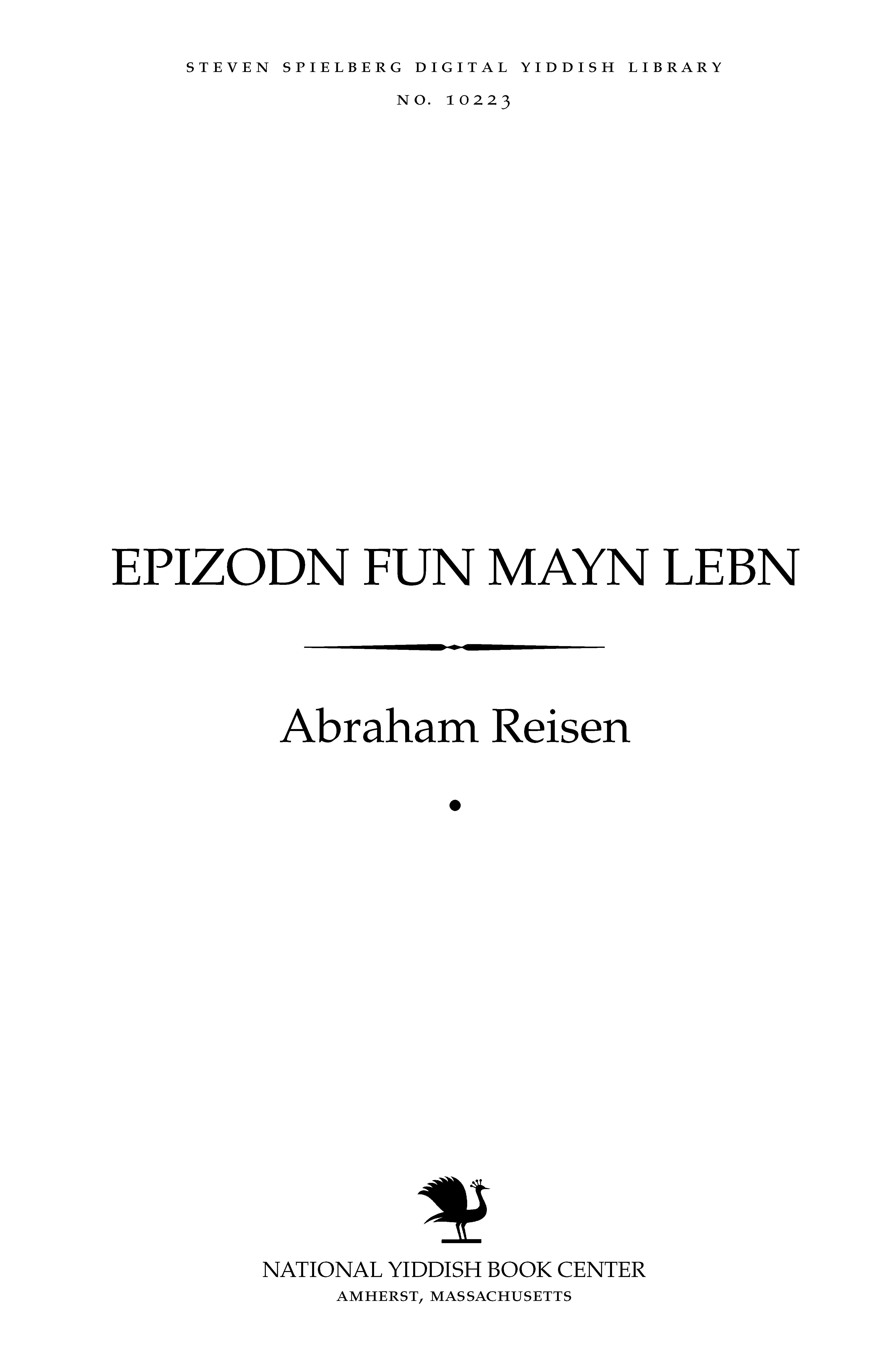 Cover of: Epizodn fun mayn lebn